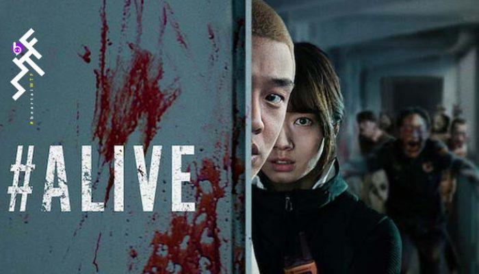 [รีวิว]Alive ซอมบี้เกาหลีในห้องปิดตาย