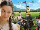 รีวิวหนัง อีเรียมซิ่ง หนังตลก คอมเมดี้ไทย