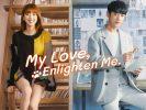ซีรี่ย์จีน My Love, Enlighten Me (2020) หนวนหน่วน จำไว้แล้วใจอบอุ่น